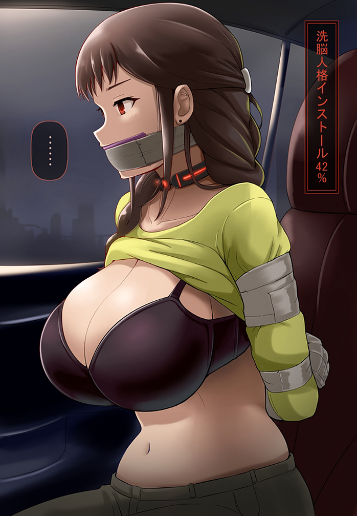 Busty girl with tied mouth